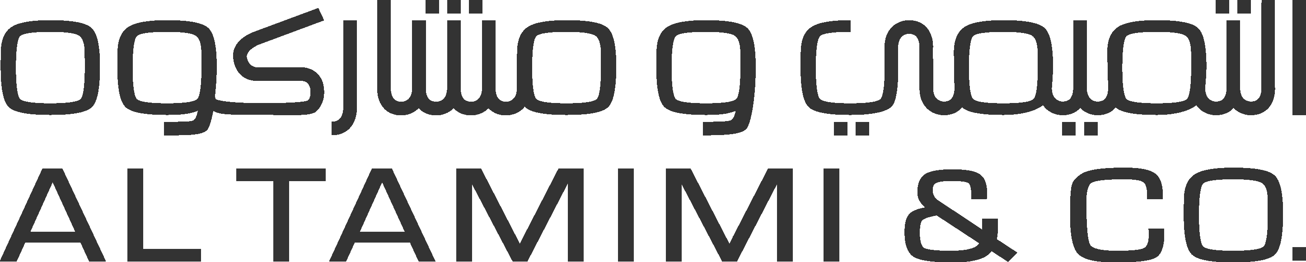 Al Tamimi logo